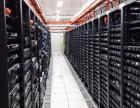 I5 I7 的CPU 高防服务器,主频高 BGP高防