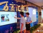 杭州伍方会议承接全国演绎庆典 会展会议 模特礼仪活动