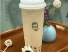 深圳末茶加盟费多少钱,末茶加盟开店扶持多