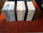 唐山外墙装饰一体板-保温一体板-保温装饰一体板