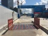 武汉专业工地冲洗设备厂家