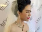 新娘跟妆跟妆师 造型师 新娘晚宴化妆