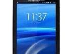 低价出售索尼爱立信X10i手机