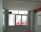《三横王》百家汇旁:4室145平、空房