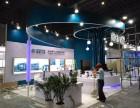 杭州展览 制作工厂,展览搭建,展台特装,会议活动布置搭建