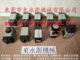 欧泰冲床摩擦片,考世美过载气动泵批发-大量现货358-601