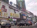 管庄杨闸环岛临街商业,可做网咖,养身美容,教育培训,可注册