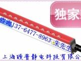 上海锂电隔膜分条机离子棒 薄膜消除静电离子棒设备