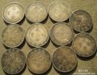 想要鉴定出手玉器 瓷器 钱币 青铜器的朋友可以联系