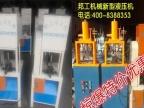霸州不锈钢冲孔设备手动冲孔机厂家