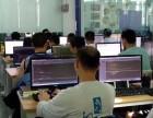 深圳IT类平均工资是多少?IT PHP培训哪家好?