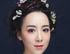 新疆哲子彩妆优惠活动