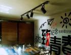 龙凤路 皇家紫荆城夜总会对面 商业街卖场 300平米