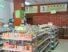 药店转让商业街卖场