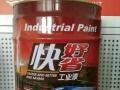 雕刻机专用漆长江牌专用漆