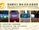 芜湖聚优汇生产各种会员卡、广告扇、