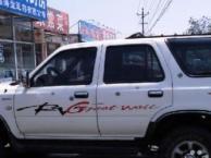 长城赛弗 2003款 2.2 手动 两驱豪华型-个人车,嘎巴整