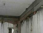 专业墙改梁,门面改超市,旧房改客厅,承接大中型工程