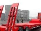 全国货运-工程设备机械设备专运-拖运挖机铲车后八轮