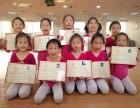 北京西城区最好的舞蹈班培训