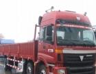 佳莱物流货物运输 专业安装家具 货物包装 货物仓储