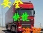 北京新发地汉龙物流公司电话