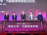 杭州媒体邀请直播采访报道