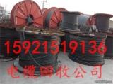 太仓五芯电缆回收,旧电缆线高价回收,苏州回收电缆线按米结算