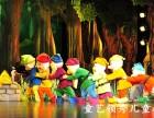 北京童艺领秀儿童剧(稚天使艺术团),儿童剧全国演出
