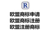 深圳南山注册商标