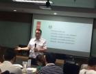 报读深圳龙岗工商管理硕士EMBA总裁班需要参加面试吗