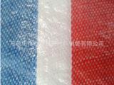 篷布厂家直销彩条布 红白蓝防水篷布 防雨防晒塑料蓬布防雨布