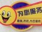 南昌八喜壁挂炉维修(各中心)~售后服务热线是多少电话?
