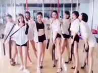 全国较大成人舞蹈教练培训学校/爵士舞教练培训基地