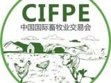 2020中國貴陽飼料調配成份及添加劑展覽會