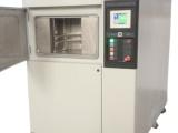 深圳电子零组件测试 金属 化学 材料冷热冲击试验箱测试设备