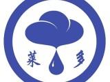 上海萊多臭氧消毒器