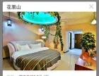 主题风格酒店,心动不如行动,可长租,可短租,可日租