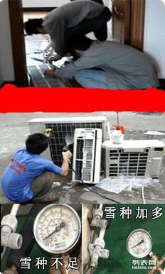义乌童店楼下城店黎明杨村贝村路拆装空调维修热水器搬家公司