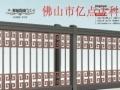 【铝艺悬浮折叠门】加盟官网/加盟费用/项目详情