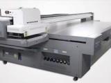 手機殼uv打印機浮雕圖案平板彩繪機3D數碼個性定制加工設備