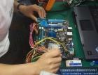 上海哪里有好的手机电脑培训学校,中关村维修培训中心包分配