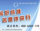 江宁培训高一数学英语好/一对一家教机构联系电话