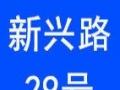 武义县明招通讯 手机销售/维修/刷机解锁