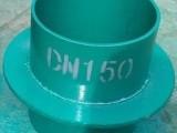 青海销售优质A B型刚性防水套管标准国标精品厂家专业直销