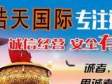 境外-香港-大陆境外快递空运香港包税进口到国内