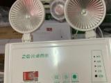 卓而信應急燈LED消防應急燈消防工程應急燈雙頭應急燈