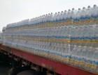合肥盐汽水桶装水纯净水名酒茶叶批发零售