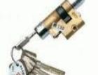 保定市专业开锁换锁芯防盗门把手