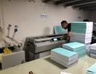重庆金童路打印复印装订